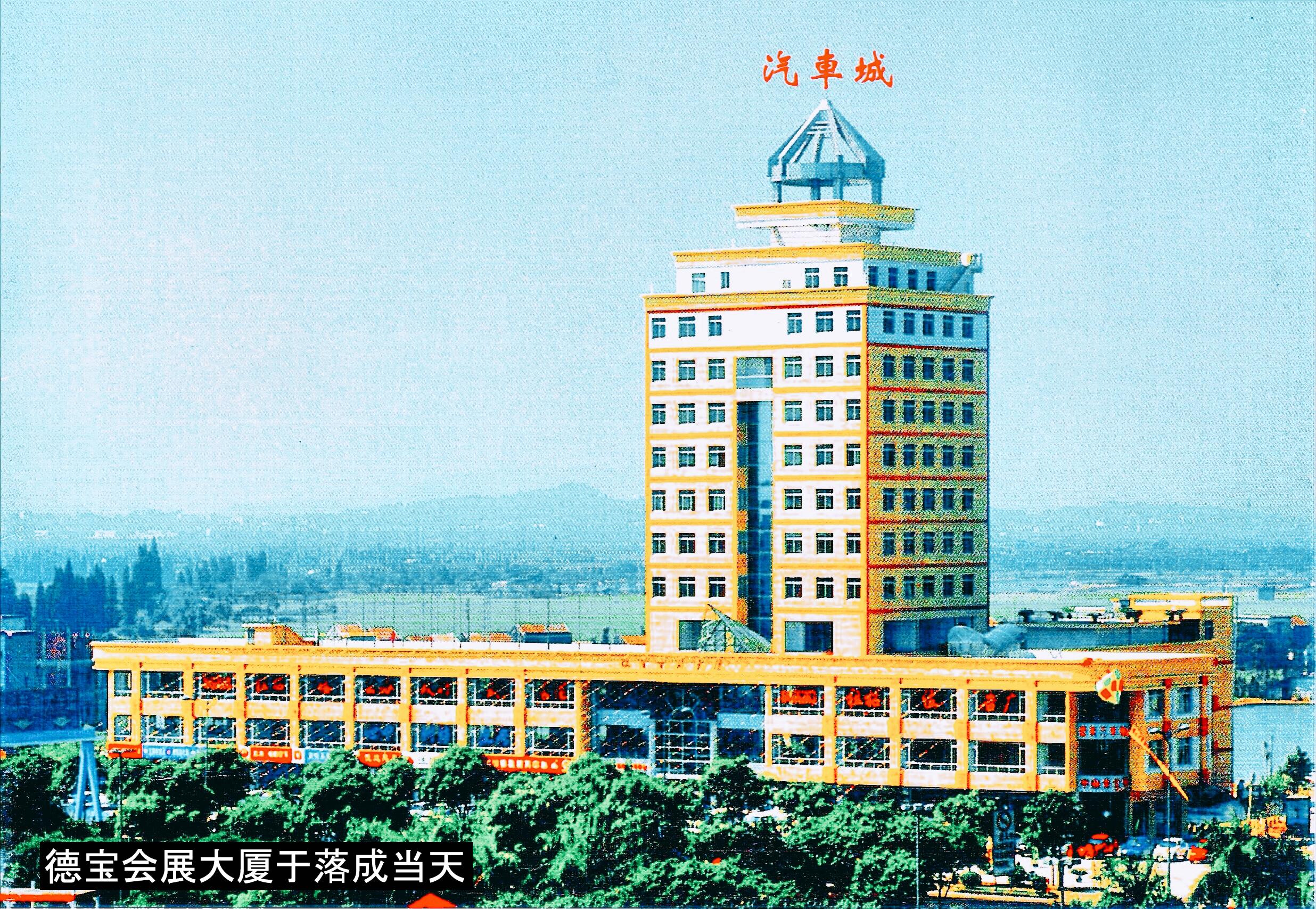 WeChat 圖片_20200622152141