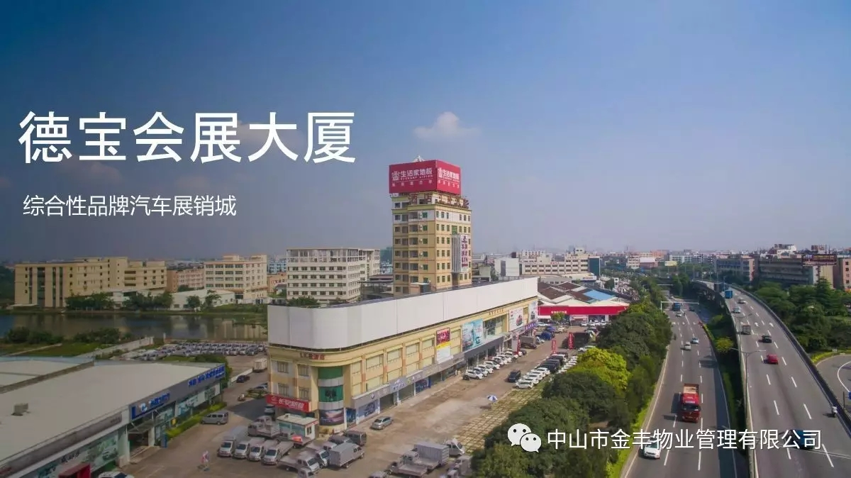 WeChat 圖片_20200622154226